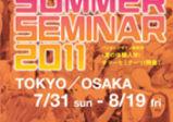 夢に近づくドッキドキの夏休み☆バンタンサマーセミナー申込受付スタート!