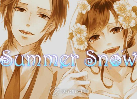 Summer Snow⑤.jpg
