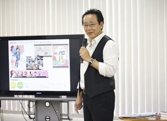 【東京校】マンガデザイナーズラボ吉良俊彦氏による『マンガデザイン特別講演会』