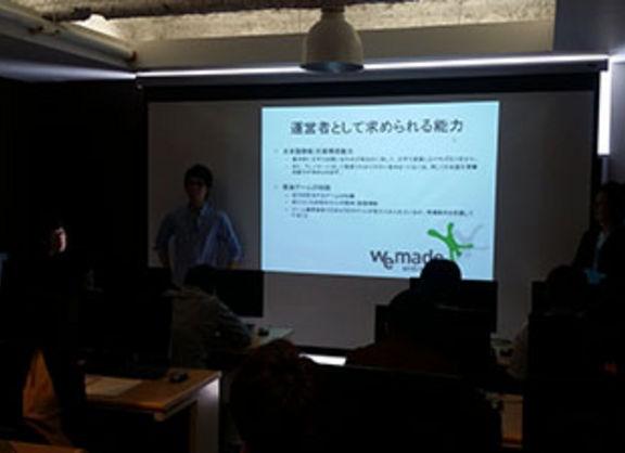 【大阪校】オンラインゲーム業界セミナー開催!!