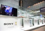 [全日制]セッションワーク「SONYプロジェクト」オリエンテーション【 バンタンデザイン研究所blog 】