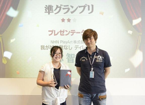 【東京校】NHN PlayArt株式会社「我が城に敵なし」LINEクリエイターズスタンプデザインコンペティションにて、学生が準グランプリを獲得!