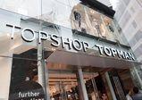 [全日制]TOPSHOP旗艦店&プレスルーム訪問&スタイリング体験イベント♪【 バンタンデザイン研究所blog 】