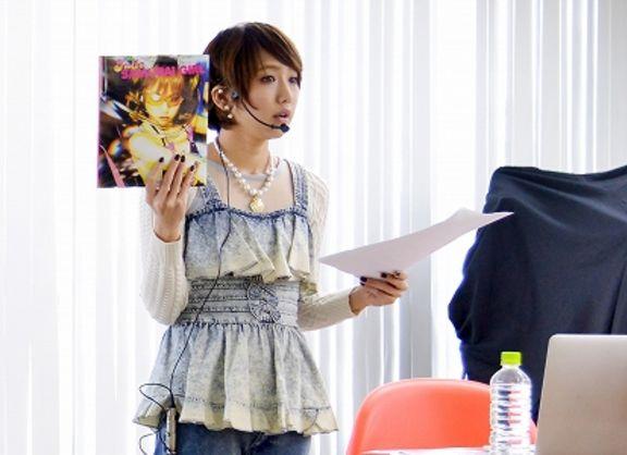 【東京校】コンテンツデザインプログラム★OTAKU文化を世界に発信☆Julie Wataiさん講演会