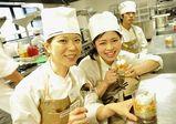 『アラン・デュカス監修調理プラグラム2014』をレポート!!【レコールバンタンブログ☆】