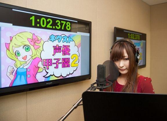 【東京校】声優さんたちがゲームアカデミーで、ボイスCDを収録!