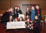 卒業修了制作展 2015★ヴィーナスアカデミー特別賞の行方は!?