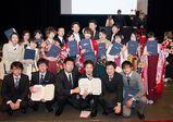 平成26年度 バンタングループ卒業・修了式【レコールバンタンブログ☆】