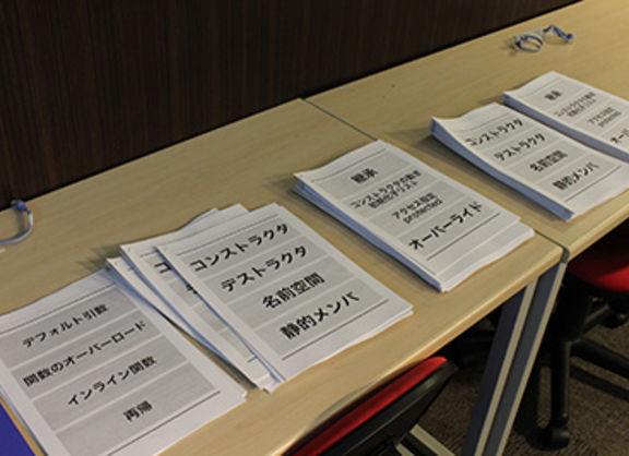 【大阪校】驚き!桃の木!!授業の日!! ~授業紹介~