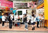 カフェ&バリスタ専攻がタワーレコード渋谷店とのコラボカフェを限定オープン!【レコールバンタンブログ☆】