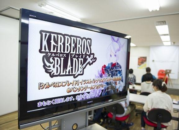 【東京校】ニコ生で生中継!学生がプロになる瞬間、多人数同時参加型ゲームPBW採用試験