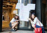 [全日制]ファッションプロデュース基礎科(1年生)のオリジナルTシャツ展示受注販売会に密着!【 バンタンデザイン研究所blog 】