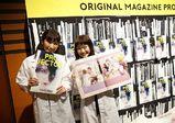 [全日制]VANTAN CUTTING EDGE 2015 TOKYO ROUNDレポート―SHOP編―【 バンタンデザイン研究所blog 】