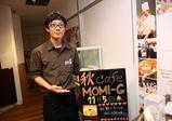 学内デビュー!カフェバリスタ専攻の学生が2日間限定「秋café MOMI-G」をオープン!【レコールバンタンブログ☆】
