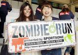 [全日制]ゾンビをクリエイト!『ZOMBIE RUN』にヘアメイクとして参加!【 バンタンデザイン研究所blog 】