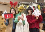 [全日制]クリスマスパーティーレポート★「SANTA WARS 〜フォースの覚醒〜」【 バンタンデザイン研究所blog 】