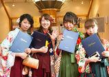 [全日制]平成27年度バンタングループ卒業・修了式をレポート!【 バンタンデザイン研究所blog 】