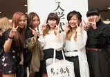 [全日制] 日本全国から未来のクリエイターたちが集合!!バンタングループ入学式2016【 バンタンデザイン研究所blog 】