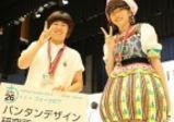 [高等部] イベントレポート『ファッション甲子園準優勝!』【バンタンデザイン研究所 高校 blog(ブログ)】