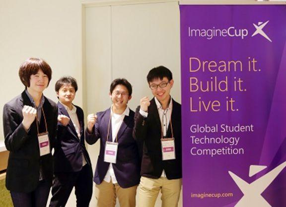 【東京校】世界中の学生が憧れる舞台へ!イマジンカップ2016日本予選大会をレポート!