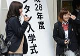 [大阪校 イベントレポート]2016年度 バンタン入学式 大阪編【バンタンデザイン研究所 高校ブログ】