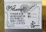 パリ留学基礎科・パティシエ基礎科 製菓販売実習レポート♪