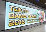東京ゲームショウに出展しました!