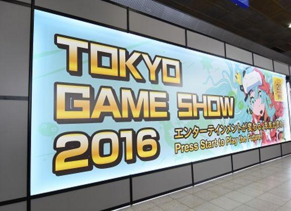 【東京校/大阪校】エンターテイメントの祭典!東京ゲームショウ2016にゲームアカデミーがブース出展!
