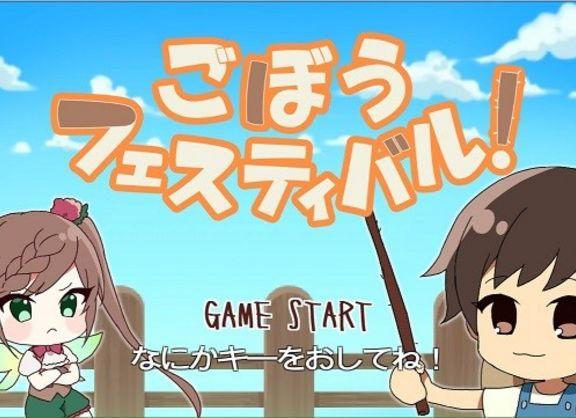 【東京校】『バンタンゲームアカデミー』×ニッポン放送『ミュ~コミ+プラス』で一緒に面白いゲームを創りましょう!Projectレポート第3弾!