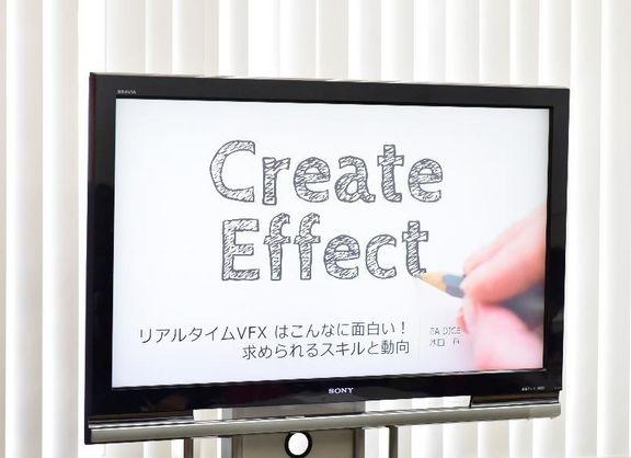 【東京校】スウェーデンのゲーム開発会社「EA DICE」所属 日本人クリエイター・池田亘氏講演会
