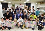 高等部生が「バトルスポーツ めく~る」でバトル!&株式会社OVER FENCE様による講演会もレポート!