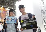 密着レポート! バンタンの学生たちが東京ゲームショウ2017に出展~Part2~