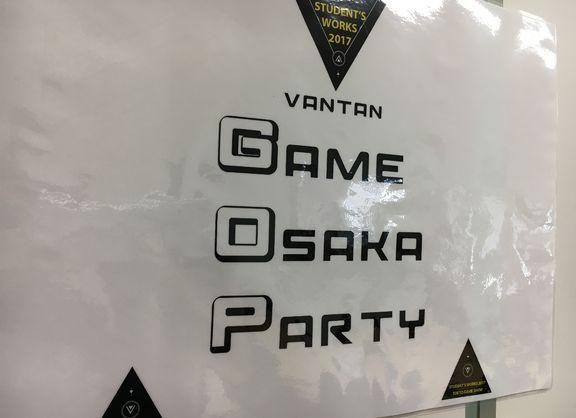 【大阪校】バンタンゲームOSAKAパーティーレポート!!