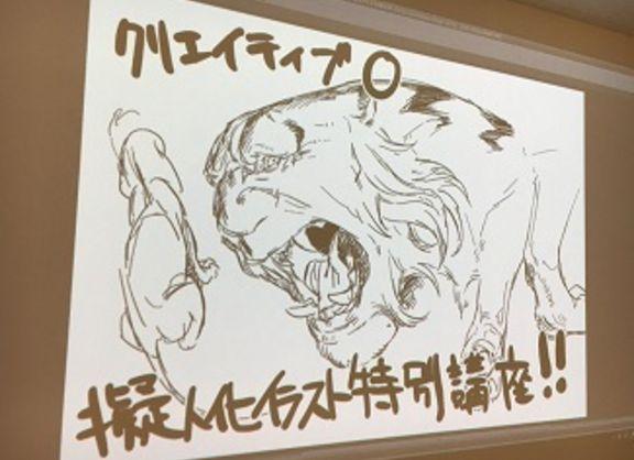 【大阪校】なななななんと!!あのクリエイターが来校!!!
