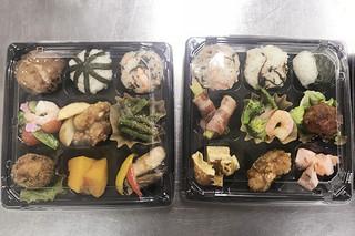 調理分野~スペシャル弁当を作ろう!~【バンタン高等学院 高校 ブログ】