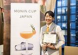 レコールバンタン史上初!在学生が『MONIN CUP JAPAN 2018』にて快挙!!