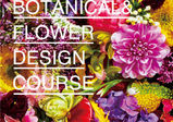 他学部とのSESSION~ボタニカル&フラワーデザインコース×ファッション~バンタンカッティングエッジに向けてプロジェクト始動!【 バンタンデザイン研究所】