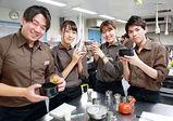 日本茶スタンド「Satén Japanese tea」の小山 和裕講師から直伝!メニュー開発において、大切な4つのポイントとは?