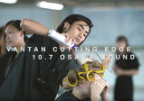 VANTAN CUTTING EDGE 2018 OSAKA ROUND Official Aftermovie 公開!【 バンタンデザイン研究所 】