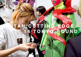 VANTAN CUTTING EDGE 2018 TOKYO ROUND Official Aftermovie 公開!【 バンタンデザイン研究所 】