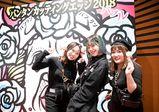 バンタンカッティングエッジ2018開催!展示コンテンツをCHECK!!【 バンタンデザイン研究所 】