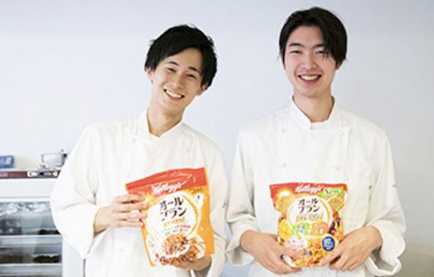 """日本ケロッグ・オールブランを使った新しい""""腸活""""メニューを提案!『cafe groove2018』をレポート!"""