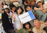 夏の体験入学★バンタンサマーセミナー★ファッションデザインコース編