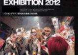卒業修了制作展2012開催!ショー見学チケット申込受付中☆