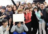 [全日制] 大阪校4日間に渡る全学部合同セッションをレポート!Vol.2【バンタンデザイン研究所 blog 】