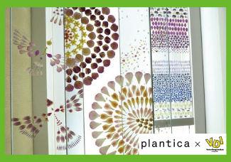 *押し花で飾ろう*フラワーアーティストPlanticaと創る押し花アート