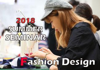 ◇VANTAN 8月サマーセミナー 2018◇世界に1つだけのオリジナルアイテムとMYルックブック制作ファッションデザイナーになりたい方のための2日間!