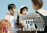 VANTAN 8月サマーセミナー 2018!!!雑誌の1ページを作るファッションビジネスコース2日間でスタイリング・バイイングを体験しよう☆