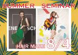 サマーセミナー★ヘアメイク体験雑誌の表紙を創ろう♪ヘアメイクから撮影までを体験!