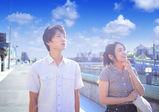 8/30(木) | 映画「きらきら眼鏡」公開記念!特別試写会&犬童一利監督とバンタン卒業生の相羽浩行プロデューサーによる特別講演会開催!